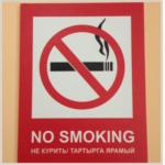 夫がタバコの禁煙に成功!方法は子供との趣味ドラゴンボールカードだった!?