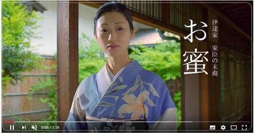 壇蜜、仙台宮城観光PR動画