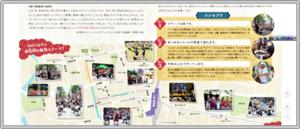 仙台ジャズ・フェス2017,イベント会場