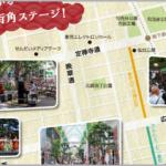 仙台【定禅寺ジャズフェス2017】!! 約50の街角ステージ会場はこちら
