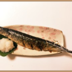絶対に美味しい!秋の新【サンマ】おろし方と人気レシピ16選紹介。