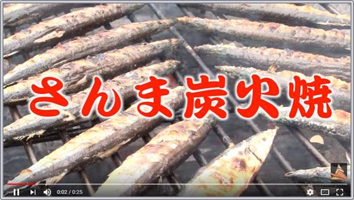 三陸・大船渡 東京タワーさんままつり