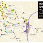 仙台【定禅寺ジャズフェス2019】全46のオールステージ会場はこちら!